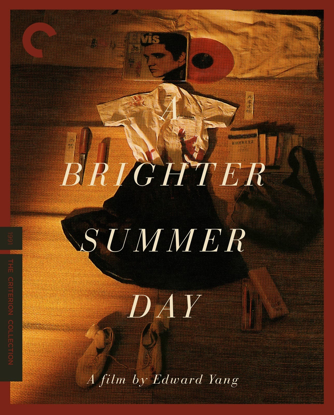 A Brighter Summer Day (1991)(The Criterion Collection) Blu-ray