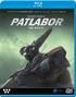 Patlabor The Movie (Blu-ray)
