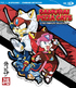Samurai Pizza Cats: The Complete Collection (Blu-ray)