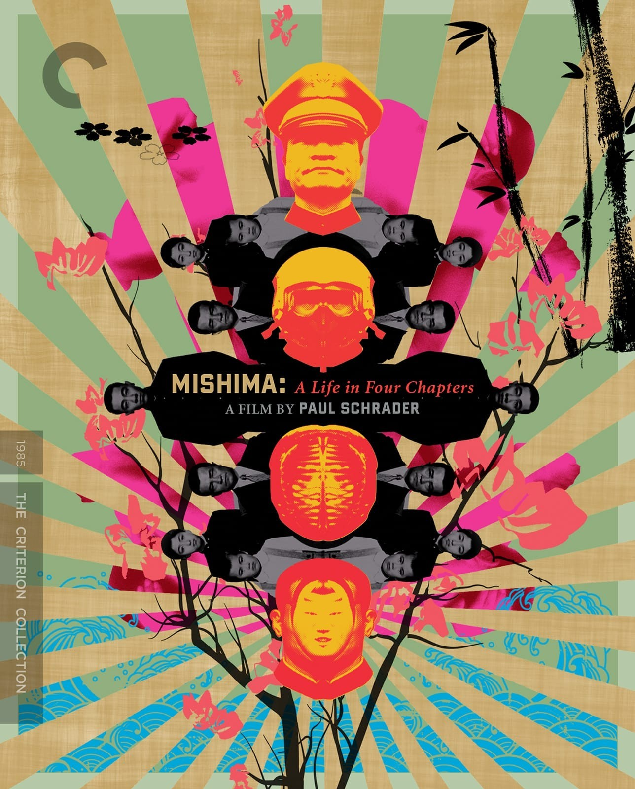 Mishima: A Life in Four Chapters (The Criterion Collection)(1985) Blu-ray