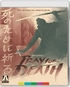 Pray for Death (Blu-ray)