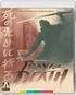 Pray for Death (Blu-ray)