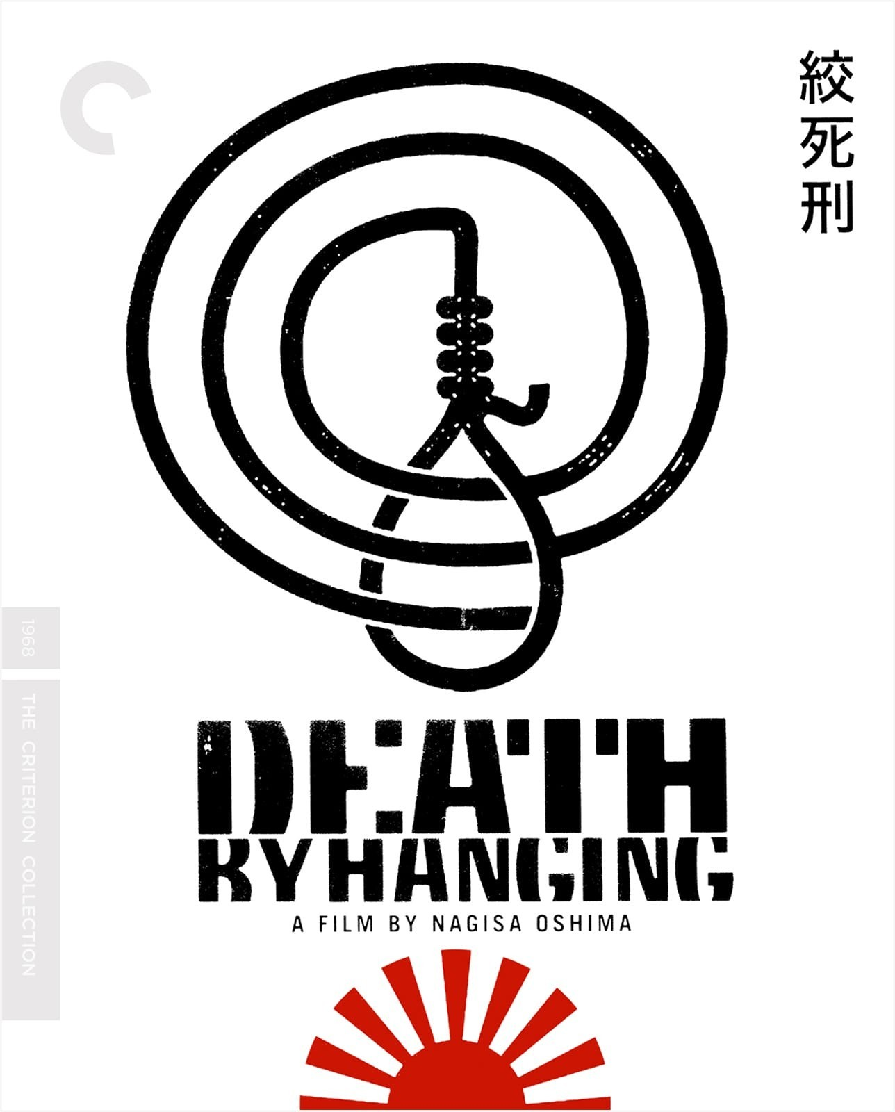 Death by Hanging (1968) Blu-ray