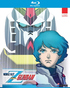Mobile Suit Zeta Gundam: Part 1 Collection (Blu-ray)