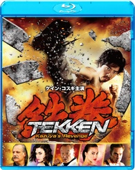 Tekken 2 Kazuya S Revenge Blu Ray Release Date March 23 2016