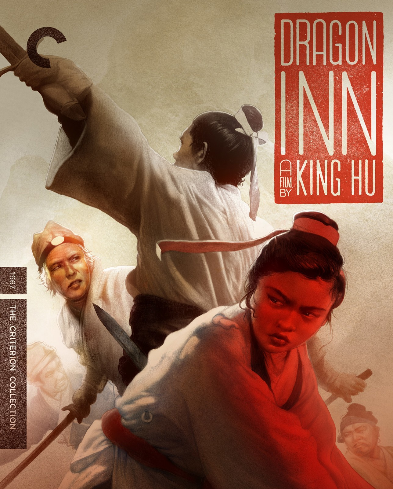 Dragon Inn (The Criterion Collection)(1967) Blu-ray