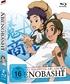 Magical Shopping Arcade Abenobashi (Blu-ray)