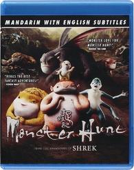 Monster Hunt Blu Ray Release Date August 1 2016 Mandarin W Subs Zhuo Yao Ji