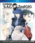 Ghost in the Shell: Stand Alone Complex 2nd GIG (Blu-ray)
