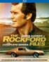 The Rockford Files: The Complete Series (Blu-ray)