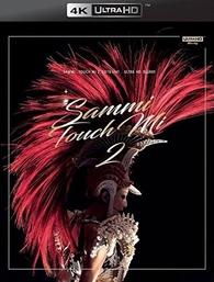Sammi Cheng: Touch Mi 2 4K UHD - Blu-ray Forum