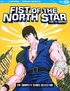 Fist of the North Star (Blu-ray)
