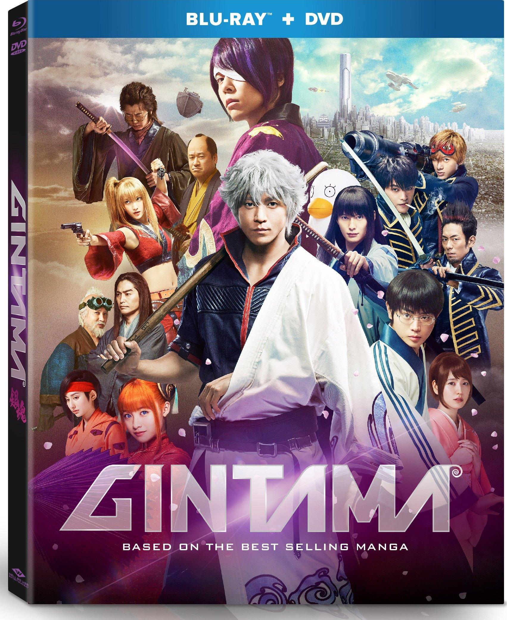 Gintama (2017) Blu-ray