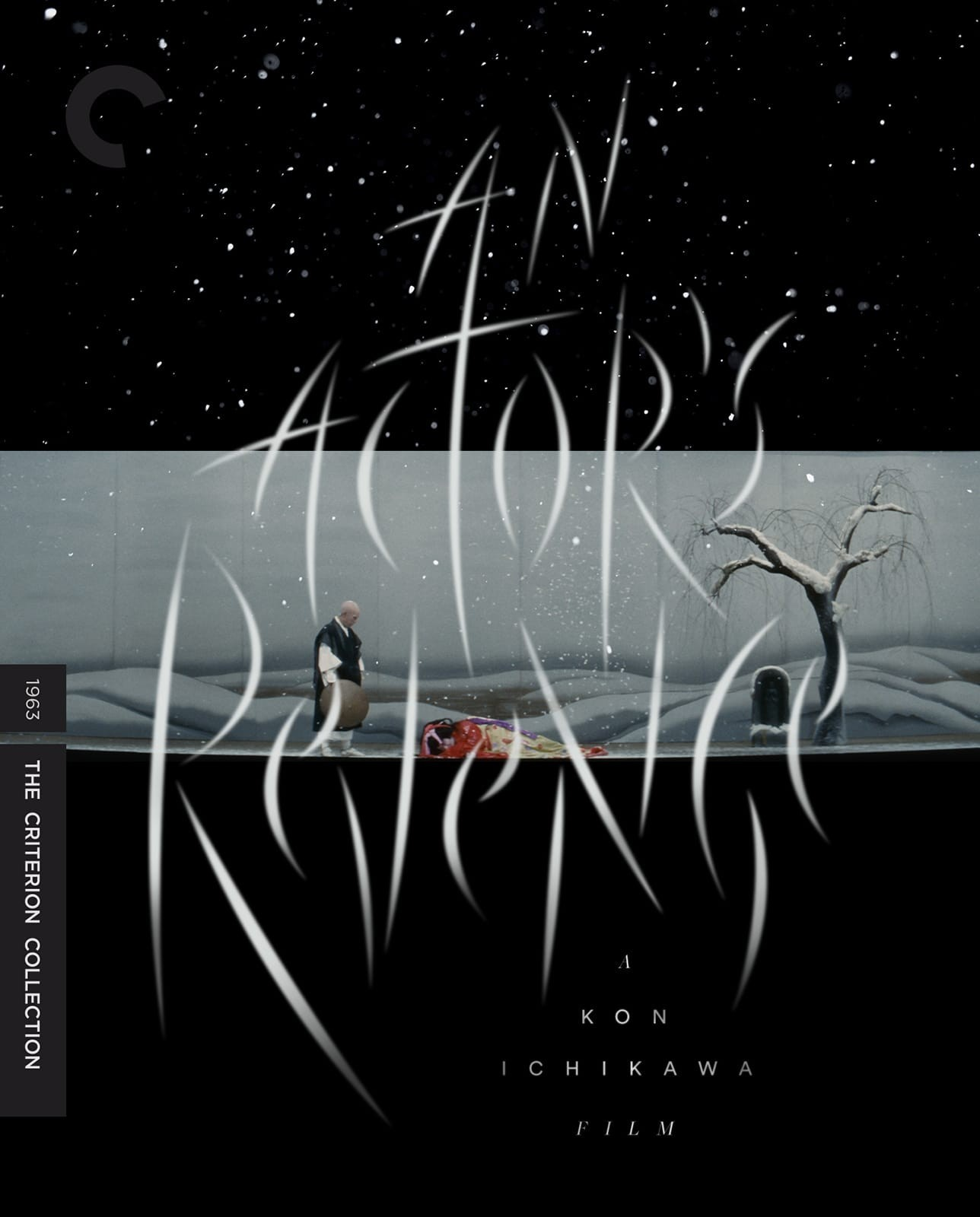 An Actors Revenge (The Criterion Collection)(1963) Blu-ray