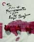 The Color of Pomegranates (Blu-ray)