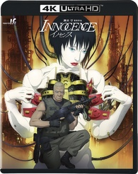 Ghost In The Shell Ghost In The Shell 2 Innocence 1995 2004 4k Uhd Blu Ray Forum