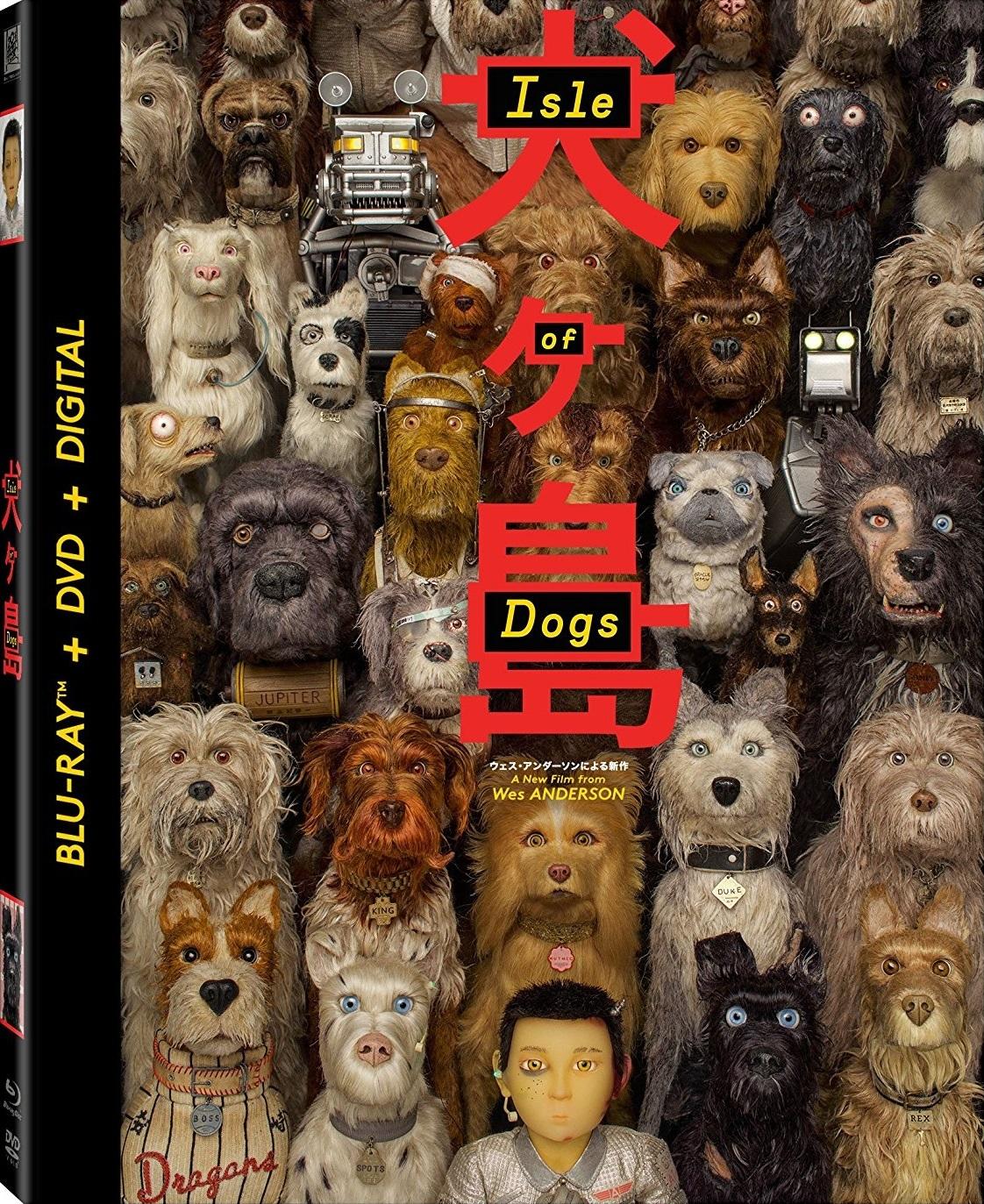 Isle of Dogs (2018) Blu-ray