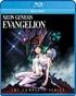 Neon Genesis Evangelion: Complete Series (Blu-ray)