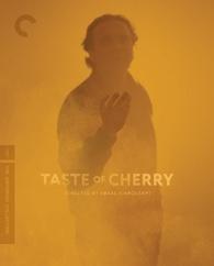 Taste of Cherry (Blu-ray)