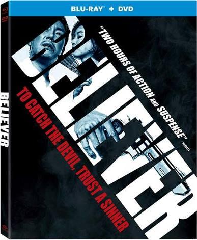 Believer (Blu-ray)(Region Free)