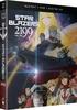 Star Blazers 2199: Part Two (Blu-ray)