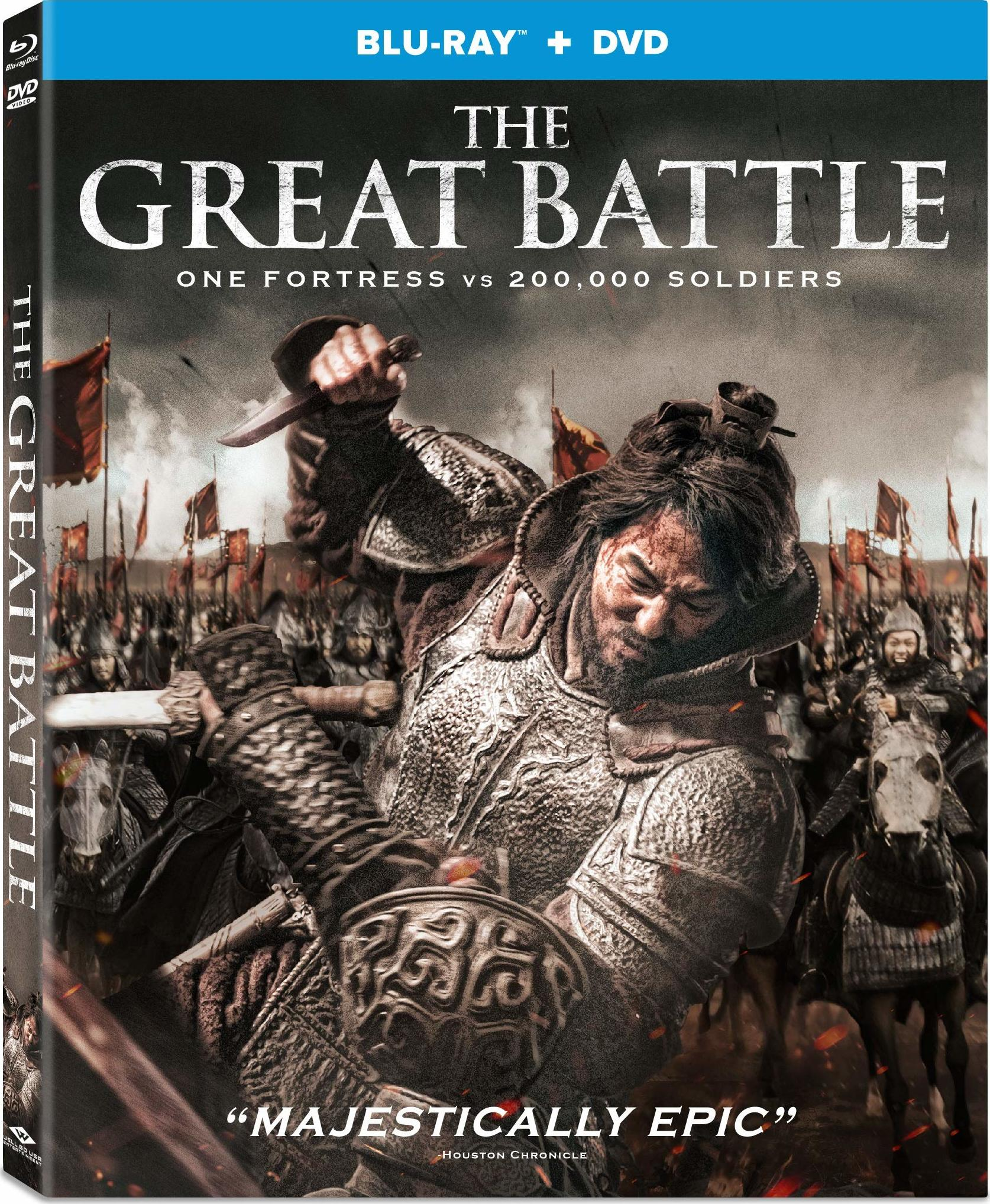 The Great Battle (Blu-ray)(Region Free)