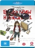 Eureka Seven Hi-Evolution 1 (Blu-ray)