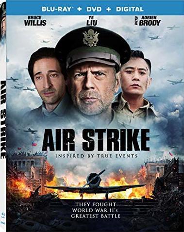 Air Strike (Blu-ray)(Region A)