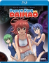 Demon King Daimao: Complete Collection (Blu-ray)