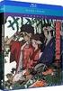 Samurai Champloo: The Complete Series (Blu-ray)