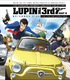 Lupin the 3rd Part IV: The Italian Adventure (Blu-ray)