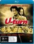 U Turn (Blu-ray)