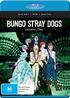 Bungo Stray Dogs: Season Two (Blu-ray)