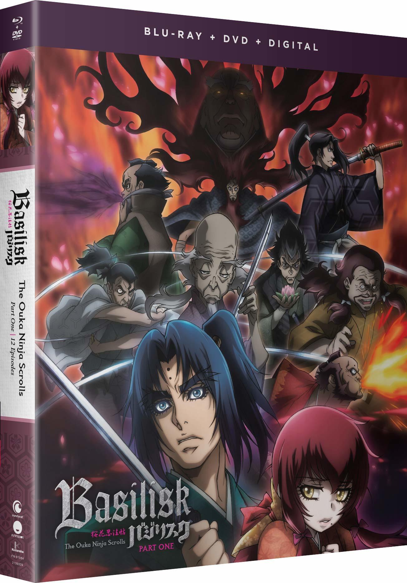 Basilisk The Ouka Ninja Scrolls Part One Blu Ray Release Date April 2 2019 Blu Ray Dvd Digital