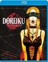 Doreiku (Blu-ray)