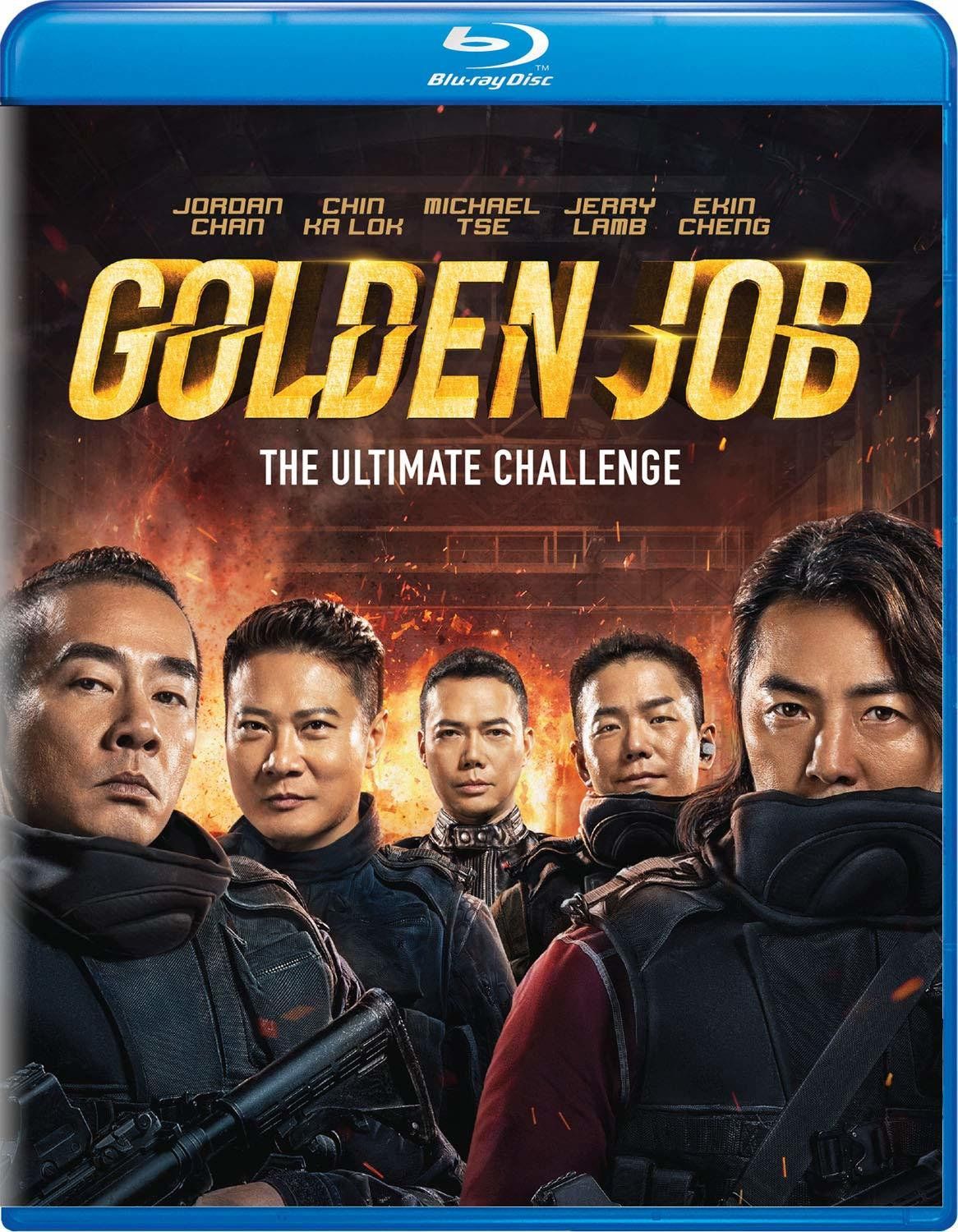 Golden Job (Blu-ray)(Region Free)