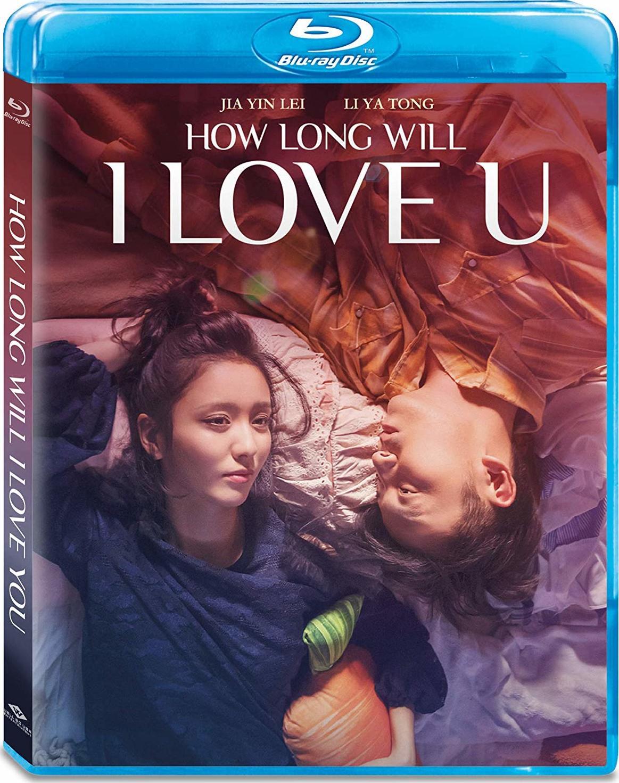 How Long Will I Love U (Blu-ray)(Region Free)(Pre-order / Aug 6)