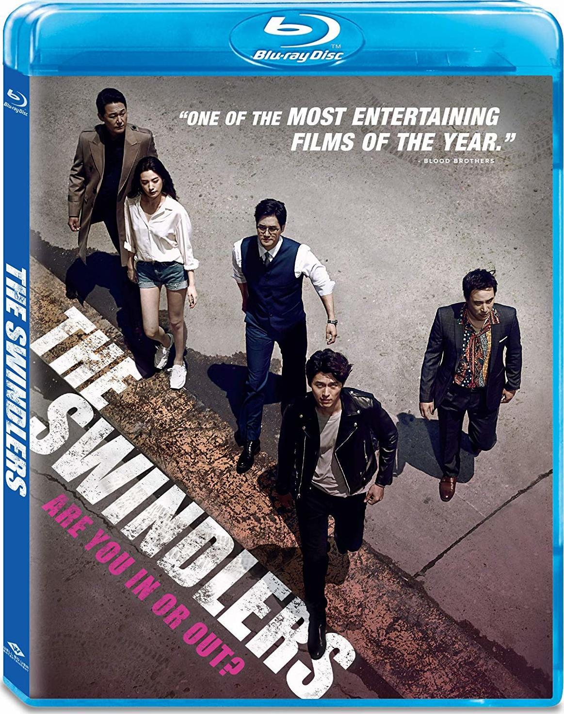 The Swindlers (Blu-ray)(Region Free)(Pre-order / Jul 30)