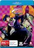 JoJo's Bizarre Adventure: Set 4 - Diamond is Unbreakable Part 1 (Blu-ray)