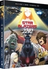 Star Blazers 2202: Space Battleship Yamato – Part Two (Blu-ray)
