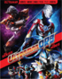 Ultraman Orb (Blu-ray)