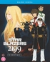 Star Blazers: Space Battleship Yamato 2199: The Complete Series (Blu-ray)