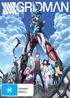 SSSS.Gridman: Complete Series (Blu-ray)
