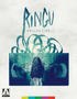 Ringu Collection (Blu-ray)
