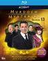 Murdoch Mysteries: Season 13 (Blu-ray)