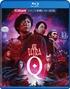 Neo Ultra Q (Blu-ray)