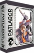 Patlabor: The Mobile Police - Complete Collection (Blu-ray)