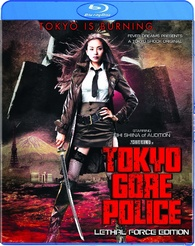 Tokyo Gore Police (Blu-ray)