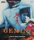 Gemini (Blu-ray)