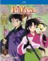 InuYasha: Set 2 (Blu-ray)
